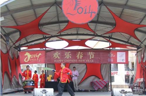 南非歡樂春節文化廟會舉行已連續舉辦六年(圖)