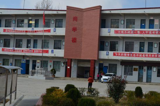 威宁县迤那一小教学楼