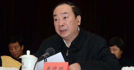 中宣部副部長黃坤明出席會議並講話