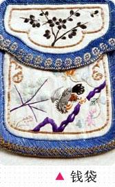 中國絲綢服飾
