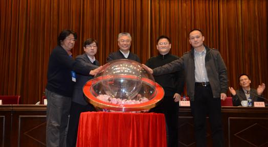 中華文藝大家名家藝術資料搶救工程、 廣州文藝資源數據庫等項目啟動