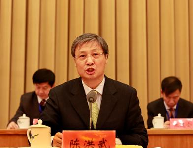 中國書協分黨組書記、駐會副主席、秘書長陳洪武做工作報告