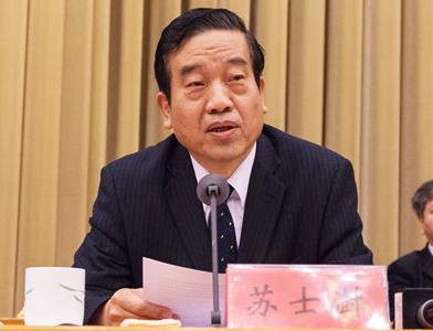 中國書法家協會新一屆主席蘇士澍在閉幕式上講話