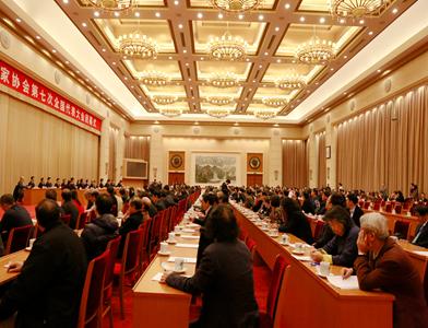 中國書法家協會第七次全國代表大會閉幕式現場