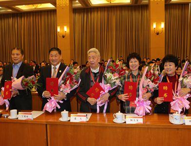 藍天等8人被聘為中國雜協顧問