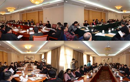 中國文聯九屆七次全委會進行分組討論