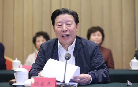 中國文聯主席孫家正主持會議