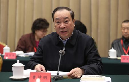 中宣部常務副部長、中央文明辦主任黃坤明講話