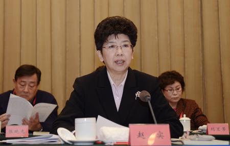 中國文聯黨組書記、副主席趙實作工作報告