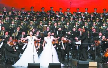 社會主義核心價值觀組歌交響音樂會.jpg