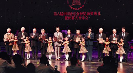 閻肅獲第八屆中國音樂金鐘獎終身成就獎