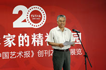 中國文聯黨組成員、書記處書記郭運德在開幕式現場講話。中國文藝網 高晴 攝.jpg