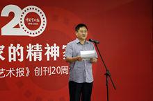 中國藝術報社社長向雲駒在開幕式現場介紹報社20年成就。中國文藝網 高晴 攝.jpg