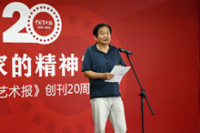 藝術家代表王興東在開幕式上發言。中國文藝網 高晴 攝.jpg