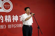 中國文聯主席孫家正宣布展覽開幕。中國文藝網 高晴 攝.jpg