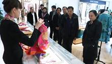 參觀萬事利集團絲綢展示