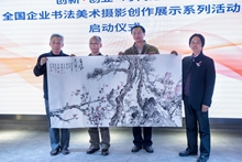 王奇(左一)、黃東明(左二)、王琳(右二)、張法汀展示集體創作作品