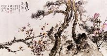 王奇、黃東明、王琳、張法汀展示集體創作作品《淩風亮節》.jpg