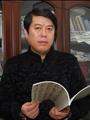 盛軍 中國煤礦書協副主席兼秘書長