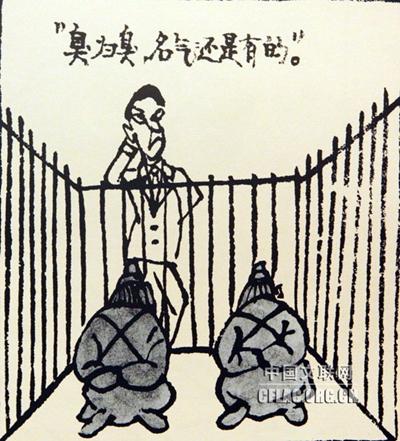 秦桧跪像_中国文艺网_艺坛大家_秦桧跪像前的独白