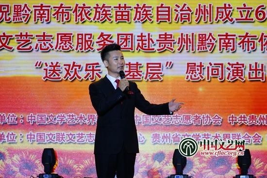 刘和刚演唱歌曲《旗帜》《父亲》.中国文艺网 王渝 摄