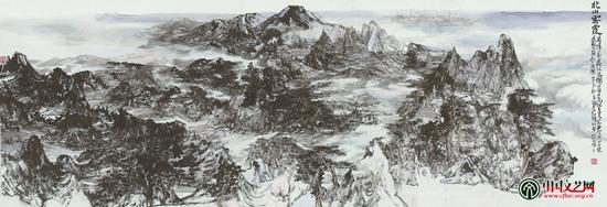 中国文艺网-山水画的创作应具时代精神图片
