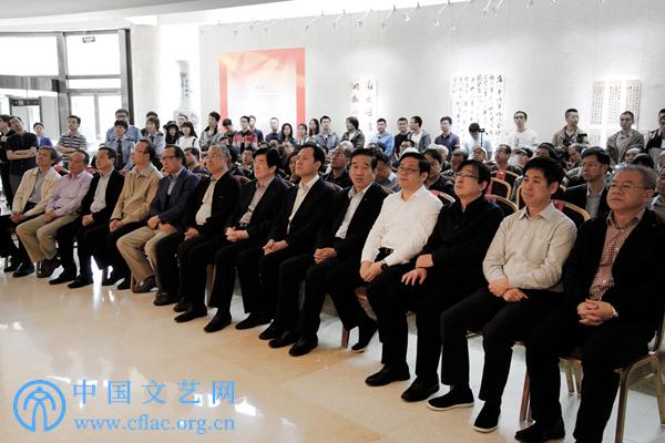 """""""向人民汇报""""书法展在中国文艺家之家展览馆开幕,书法,题字,题匾,名家,真迹,cntizi.com"""