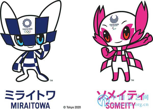 为了能在10月31日冬奥会吉祥物设计征集的截稿