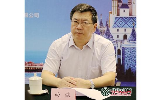 中国杂协举办第十届金菊奖新闻发布会