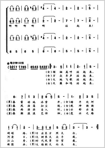 599第46条谱子-爱的十五首歌曲曲谱-群众最喜爱新创作歌曲 唱响中国