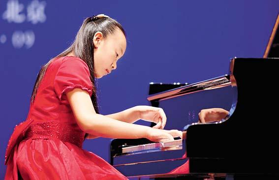 """杯""""全国少年儿童钢琴比赛"""