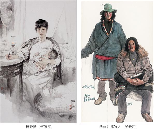 中国文艺网-当代主题人物画创作的新经验