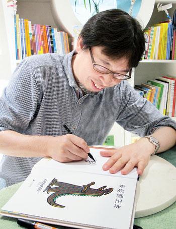 日本著名绘本作家宫西达也中国行