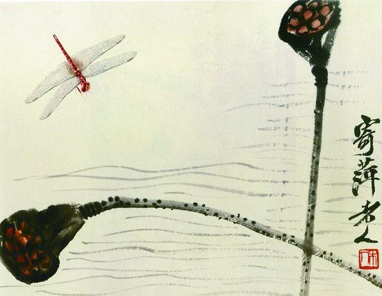 蜻蜓写意画步骤