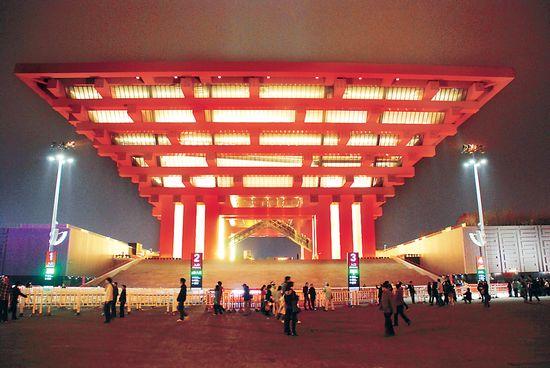 上海中华艺术宫官网_车坛影协wwwCTPScn中华艺术宫阿马上