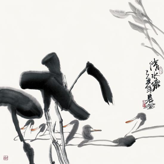 墨画:自由舒展的诗意