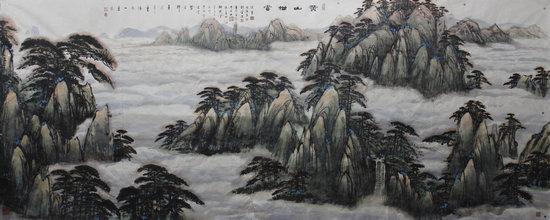 文艺 美术 资讯    10月23日重阳节,北京艺术学院美术院理事长,碧波轩