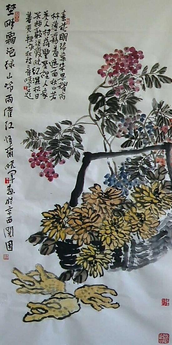 """""""中国梦·民族魂""""中国画名家邀请展在京开幕"""