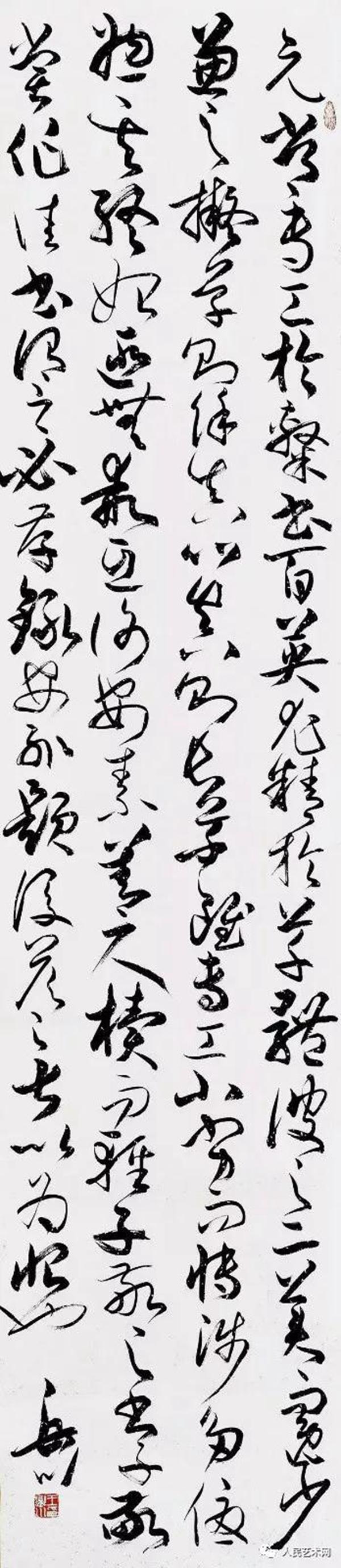 """书法自信与""""汉字文化圈""""重建,书法,题字,题匾,名家,真迹,cntizi.com"""