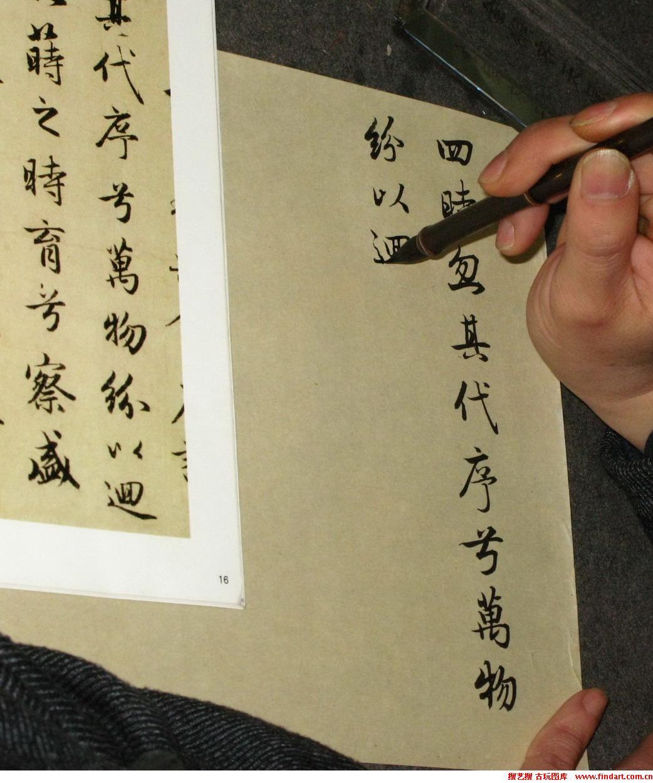 中国文艺网-书法初学者要注意哪些问题?