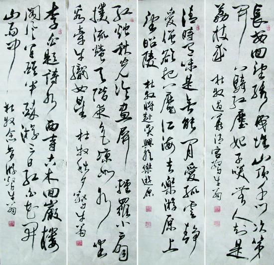 中国文艺网-清新而奔放--读廖奔书法新作