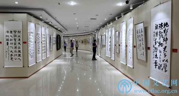 中国文联干部职工美术书法摄影作品展在京开幕,书法,题字,题匾,名家,真迹,cntizi.com