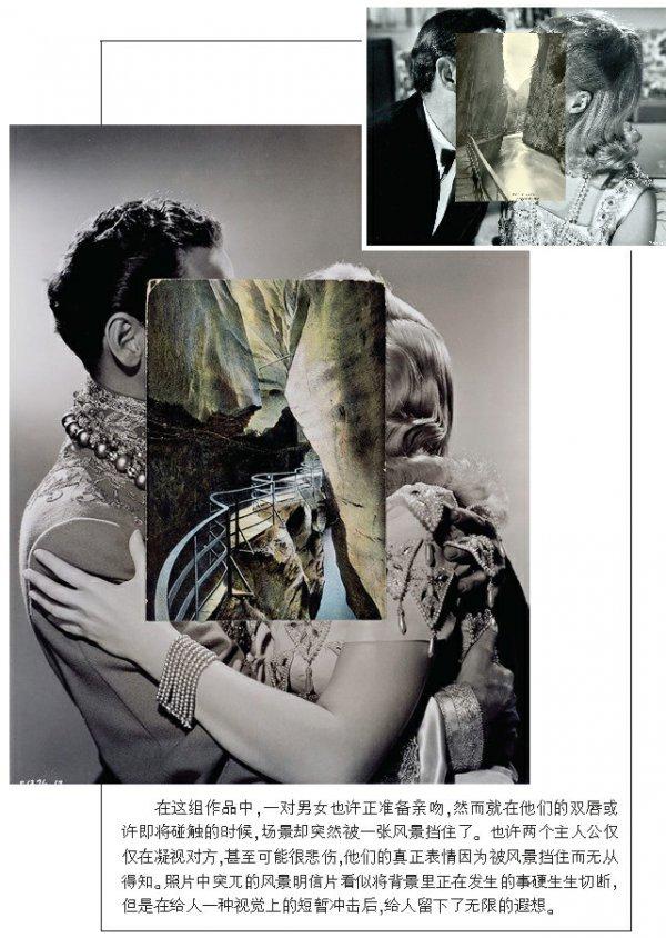 """这是一张由老电影剧照、明信片混拼贴而成的""""摄影作品""""高清图片"""
