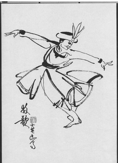 """""""东方舞神""""贾作光舞蹈作品素描手绘"""