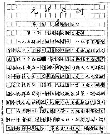 永利皇宫登录 2