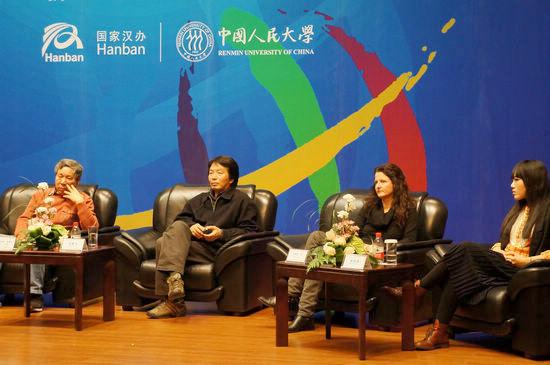 文艺 新闻眼       沃莱·索因卡演说   中外文学获奖者论坛4日在中国