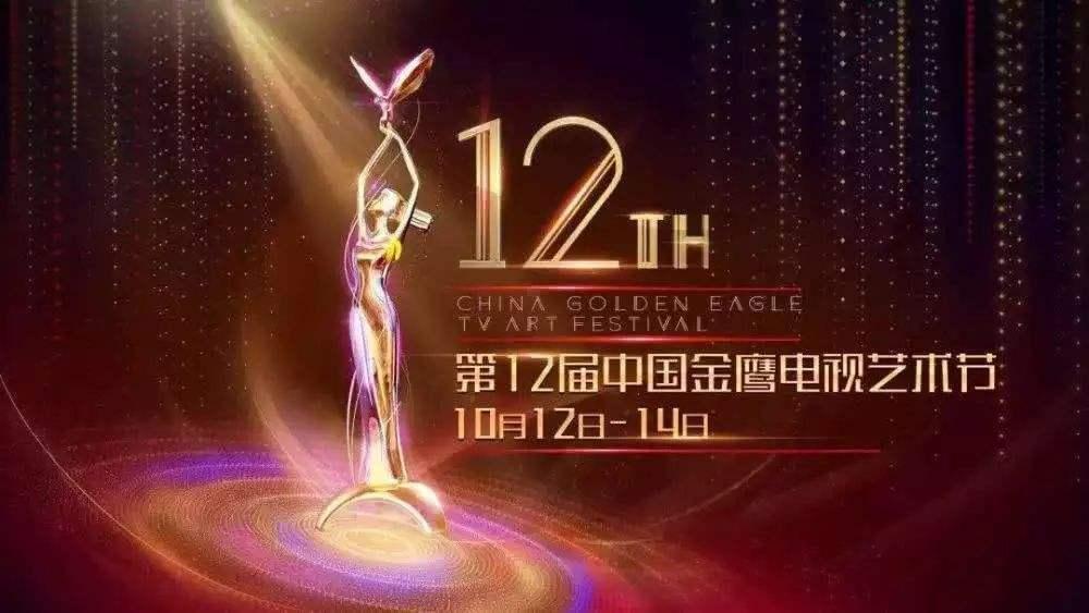 《中邦文艺》2017万达国际娱乐0424经典时尚