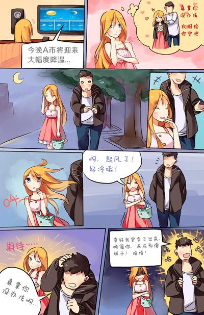 """中国文艺网-""""校园漫画展""""呈现大学生风采"""