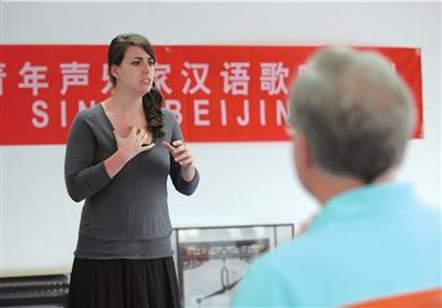 我唱北京 演唱会将登陆大剧院 外国人唱响中国经典歌曲