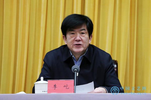 中国文联召开2017年度总结表彰大会